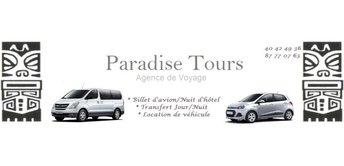 https://tahititourisme.cn/wp-content/uploads/2017/08/Paradise-Tours.png