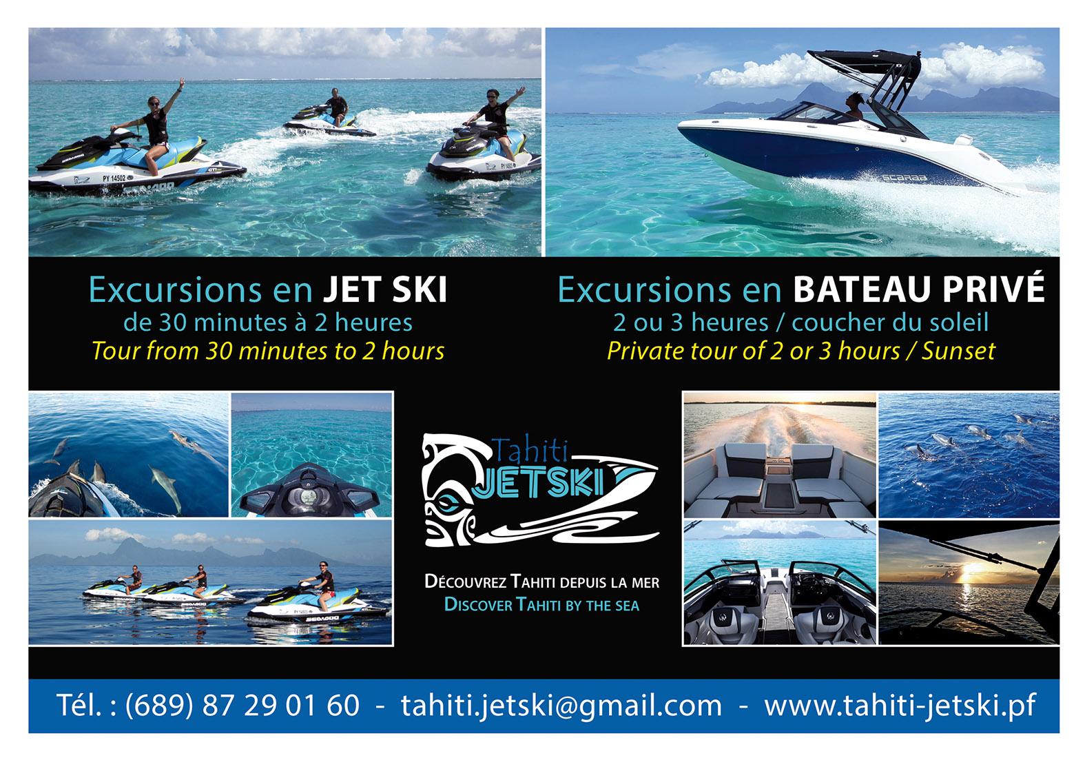 https://tahititourisme.cn/wp-content/uploads/2017/08/Tahiti-Jet-Ski-190x130-sept-2.jpg