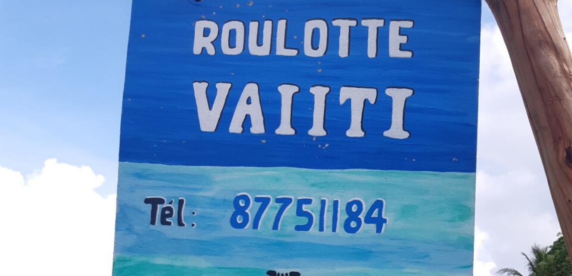 https://tahititourisme.cn/wp-content/uploads/2020/03/RoulotteVaiti_1140x550.png